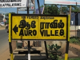 Auroville_16